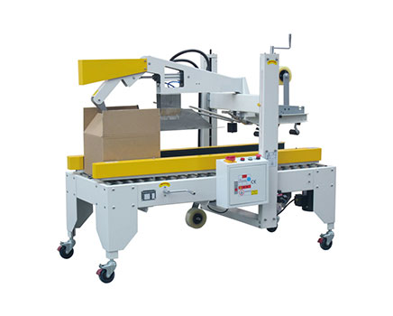 FA5050-II Semi Auto Flaps Folding Case Sealer