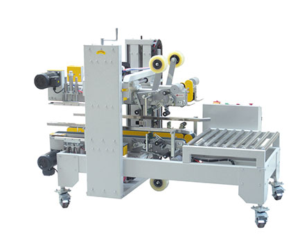EJB5050-I Semi-auto Side Corner Sealing Machine