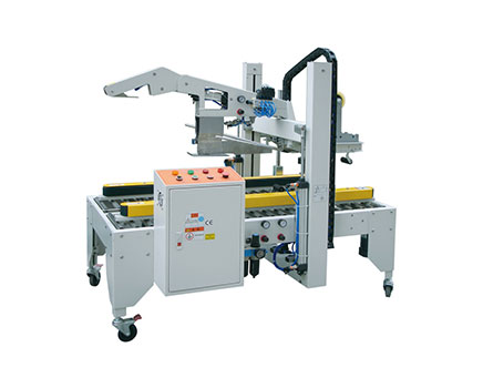 EFA5050-III Automatic Flaps Folding Case Sealer