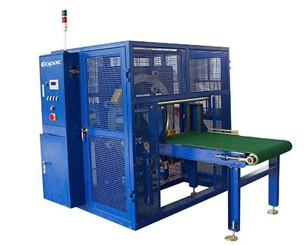 EH800 Horizontal Wrapping Machine