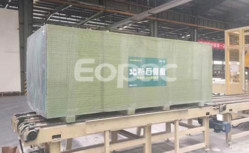 EH2000 Horizontal Stretch Wrapper