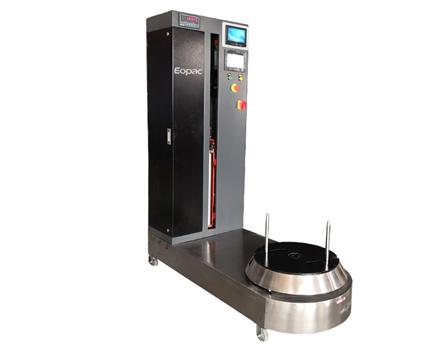 EL600-L Airport Luggage Wrapping Machine